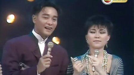 1986勁歌金曲1 張學友 梅艷芳 張國榮 甄妮 譚詠麟 羅文 鐘鎮濤 蔡楓華