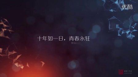 路曼(中国)电影影像机构——美容机构短片