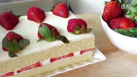 DIY美食:草莓奶油蛋糕的做法