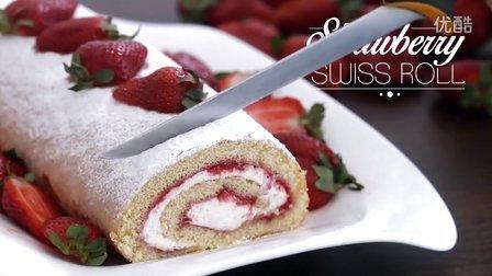 草莓瑞士卷的制作