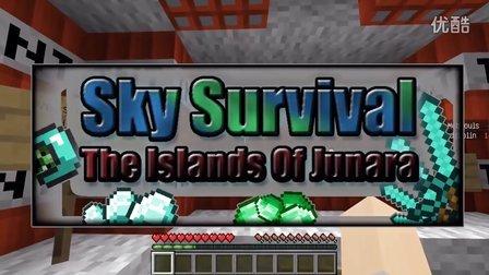 我的世界Minecraft【空岛生存】卓娜拉之屿+EP1+-+殒落的神器
