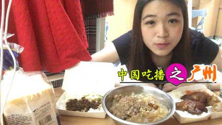 炜琳--大鸡腿便当 炸酱冬粉 肉臊饭 鲜奶土司1226【处女座的吃货】中国吃播,国内吃播,炜琳投稿吃出个未来·吃饭直播,大吃货爱美食,