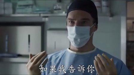 漫威影业《奇异博士》首支中文预告片 全球同步首发