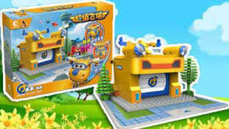 超级飞侠多多机库 积木拼装视频 乐迪场景玩具 飞机总动员 鳕鱼乐园