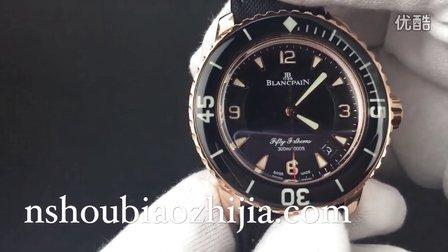 手表之家 N厂神器 Blancpain宝珀五十寻系列 5015-3630-52 玫瑰金男士腕表