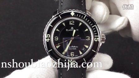 手表之家 Blancpain宝珀五十寻系列 5015-1130-52 男士机械腕表 N厂五十寻