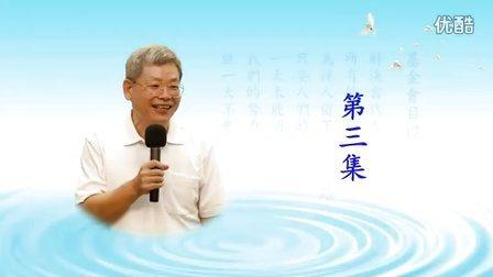 2012原始点马来西亚讲座_03 臀部踝部足背部肘部手背部_(超清)1280*720