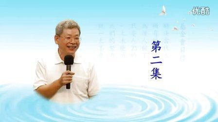 2012原始点马来西亚讲座_02 颈部上背部肩部下背部荐椎部_(超清)1280*720