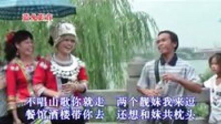 柳州江滨公园趣味山歌对唱02