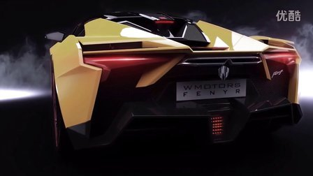 W Motors Fenyr SuperSport -可变尾翼