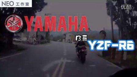 【YAMAHA R6 大B哥重机雅马哈跑山】 重机车#摩托车#党街道公路飙车骑行压弯炸街暴走