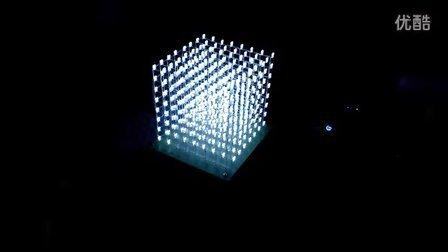 888光立方视频制作教程