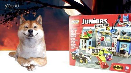 托马斯小火车帮助蝙蝠侠追捕小丑 乐高玩具试玩 乐高动画