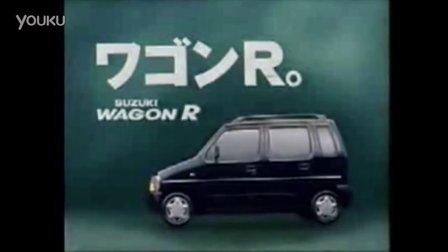 铃木WagonR(北斗星)广告集【スズキ ワゴンR CM】