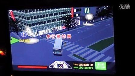 DC游戏《东京巴士案内》步行者妨害&成败音乐