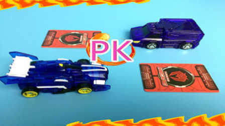 【魔力玩具学校】奇诡巫师PK闪电车神 第一二三季新款魔幻车神精彩对决展示赛 (6) 自动变形玩具车机器人爆裂飞车