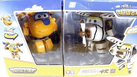 超级飞侠 多多和卡文 大号变形救援飞机 乐迪变形机器人玩具 飞机总动员 鳕鱼乐园
