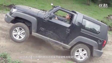 北京40 陆风X8 江铃驭胜 哈弗H5  4款中国品牌越野硬派SUV挑战老掌沟  高清