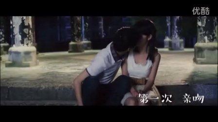 国产青春爱情片《最美的时候遇见你》