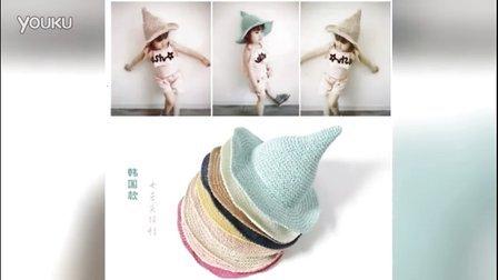 燕子编织 120集宝宝帽子巫女帽 尖尖帽子编织