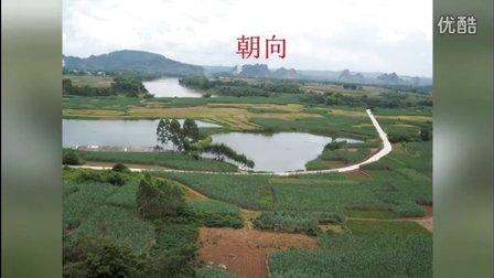 (六合山)先师留题风水宝地,宝地视频网址:www.nnmzx.com