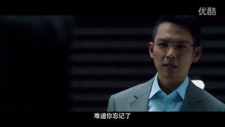 《惊天大逆转》先导预告片 7月15日钟汉良、李政宰引爆全城