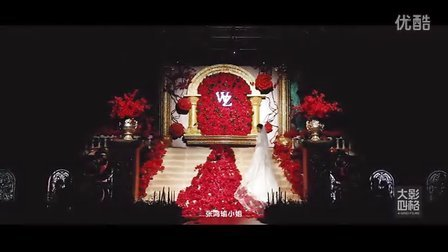 4GridFilms大影四格 《WZ》婚礼MV