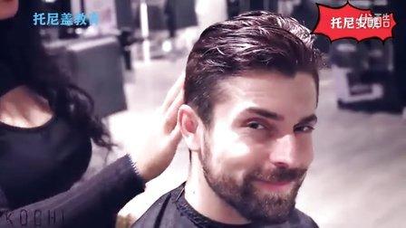 (托尼安凯)男士流行短发型男发型剪发教程