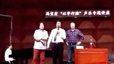 于敏、冯宝宏、李源伟    《我的太阳》2016.4.18 大学城星海音乐学院音乐厅