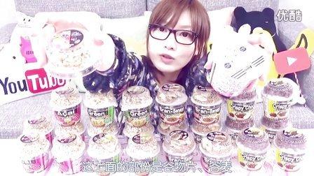 【木下大胃王】吃吃看新口感的酸奶!