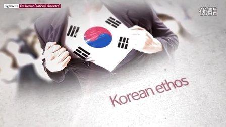 """[韩国文化] KCS-The Korean """"national character"""""""