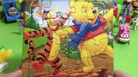 宣宇爱玩亲子游戏 2016 小熊维尼和跳跳虎 智力拼图 332 小熊维尼和跳跳虎智力拼图