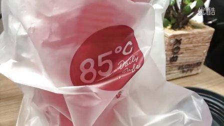 51 新 横 不更改封面 85度c