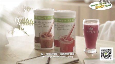 康宝莱微电影之草莓奶昔篇