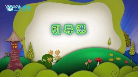 声乐考级_01_引导片
