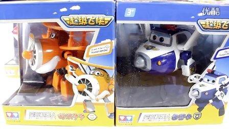 超级飞侠 包警长和胡须爷爷 大号变形救援飞机 乐迪玩具 变形机器人 飞机总动员 鳕鱼乐园