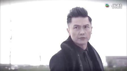 僵+殭第07集-预告片高清TV粤语2016香港最新电视剧
