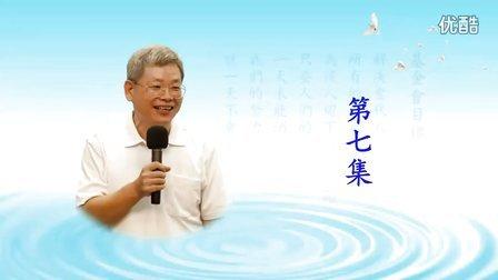 2012原始点马来西亚讲座_07 论疫苗论癌症_(超清)1280*720