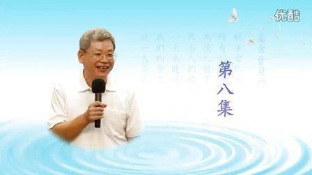 2012原始点马来西亚讲座_08 论癌症_(超清)1280*720