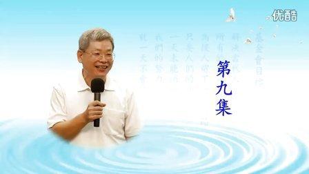 2012原始点马来西亚讲座_09 论癌症论果影子_(超清)1280*720