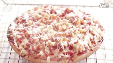 【同善德】烘焙小课堂——披萨制作