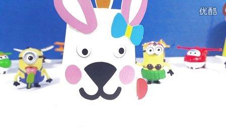 月采亲子游戏 2016 十二生肖动物纸杯 小白兔 手工制作  小白兔 手工制作