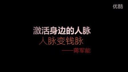 蒋军能教你玩转借贷宝(二)微信公众号:yh4000994520
