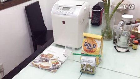 松下面包机制作面包