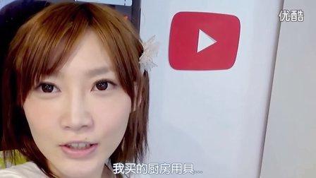 【木下大胃王 2nd channel】非常方便!厨房纸巾架