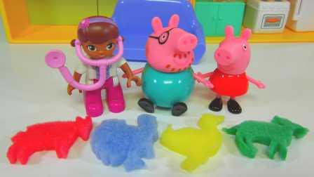 亲子 粉红猪小妹要吃神奇的胶囊  边玩边学英文