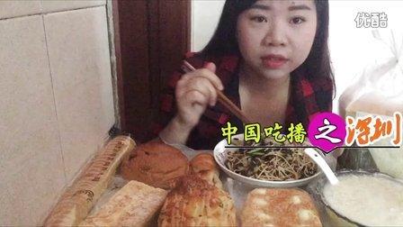 程程的午餐面条+面包蛋糕+粽子+大米小米粥1274【处女座的吃货】中国吃播,国内吃播,程程投稿吃出个未来·吃饭直播,大吃货爱美食,大胃王,减肥,