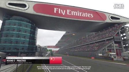 XBOX ONE F1 2015 ChineseGP F1中国站剪辑