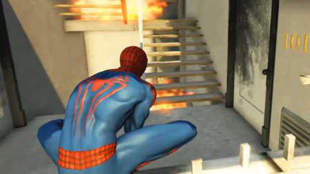 【屌德斯解说】 神奇蜘蛛侠 超级英雄冲入着火的大楼救人