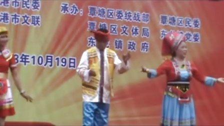 7集广西贵港市壮山歌表演赛02